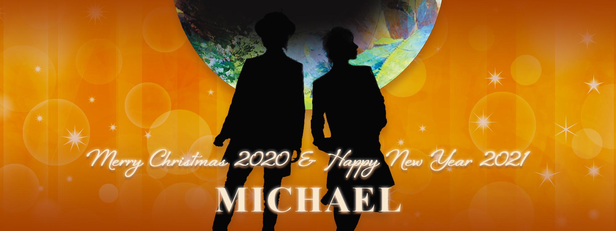 20201221_newyear_banner