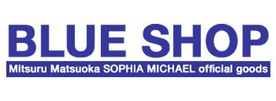 Blueshop_banner