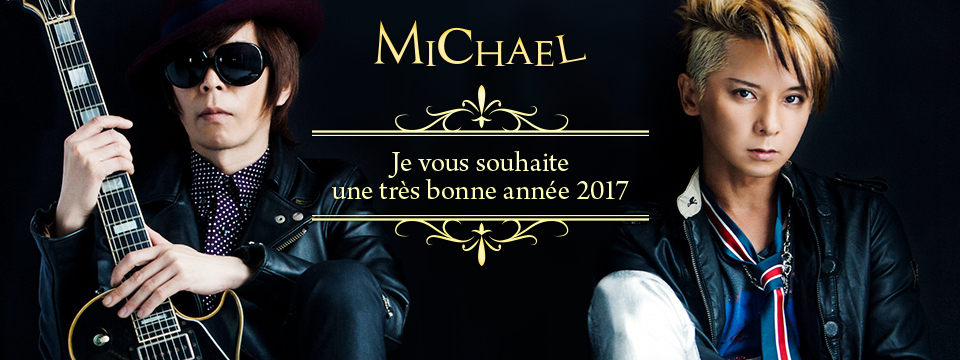 Top-michael-201701-1