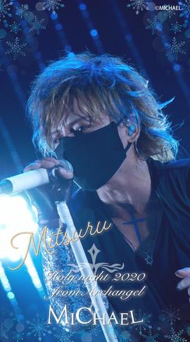MICHAEL Mitsuru Holy night 2020 from Archangel