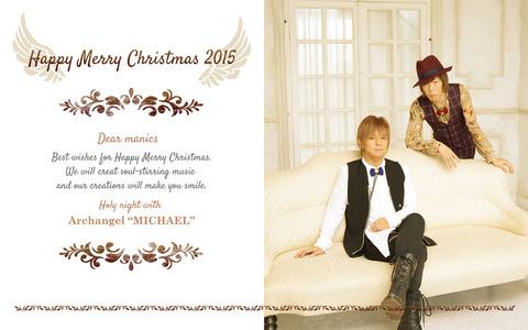 Happy Merry Christmas 2015