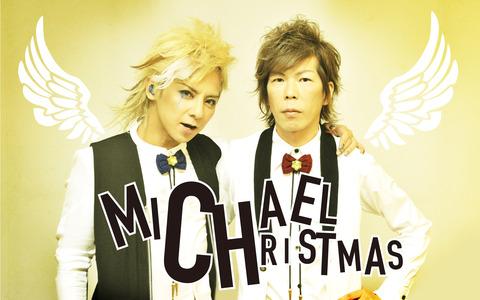 MICHAEL CRISTMAS